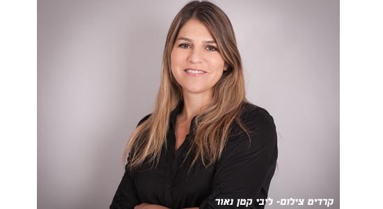 רקפת אריאלי דיאטנית מכבי חיפה 2018
