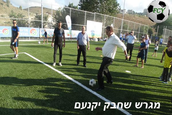 מגרש כדורגל חדש יקנעם